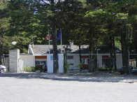 Parque Campismo Municipal da Guarda