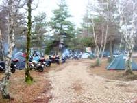 Parque Campismo Vale do Rossim